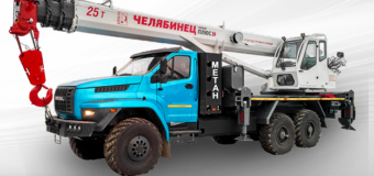 Челябинский механический завод запустил уникальный окрасочный комплекс