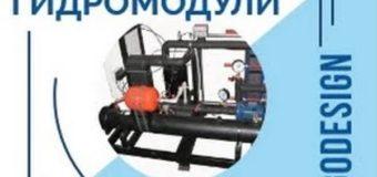 Чиллеры в производстве изделий из пластмасс (ликбез)