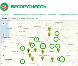 карта зарядных станций Беларусьнефть