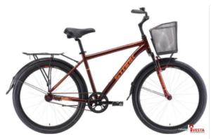 Велосипед Stark Holiday 26.1 S