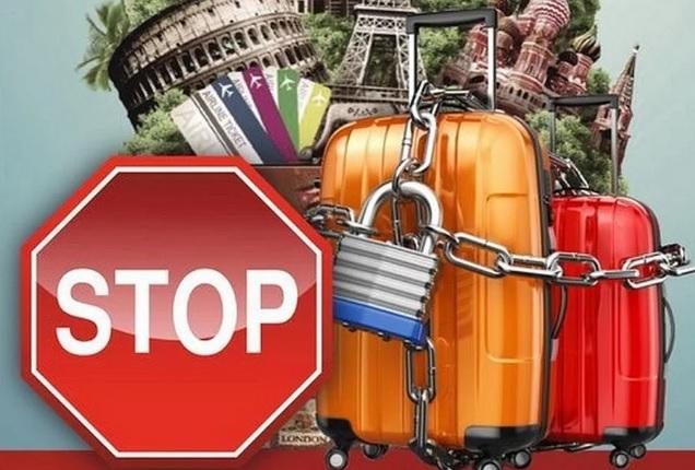 запрет на выезд из РФ как проверить