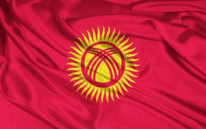 Республика Кыргызстан планирует повысить налоги на добычу руды на территории страны. Подробности, ставки, сроки, комментарии специалистов.