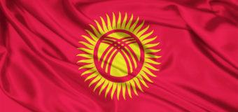 Кыргызстан планирует повысить налоги на добычу руды