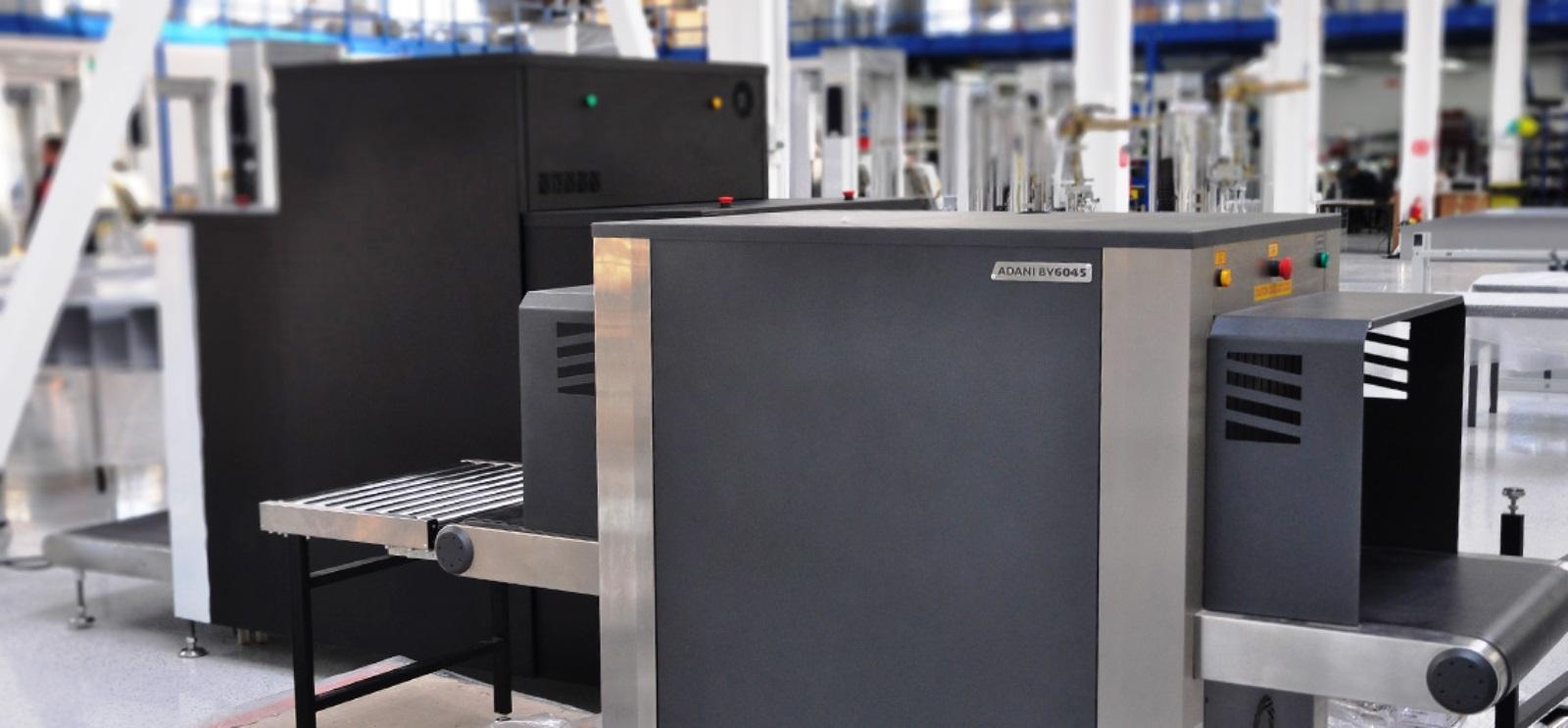 Компактный интроскоп ADANI BV6045 - тема данного материала, подготовленного нами при участии специалистов одной из профильных компаний. Фото