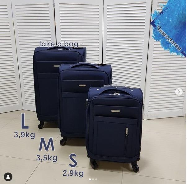 Сколько весит тканевый чемодан