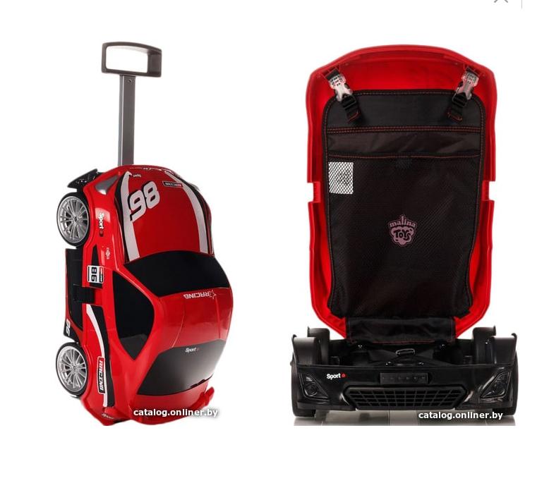 детские чемоданы-машинки