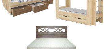 Как выбрать кровать? Первые шаги по мнению продавца